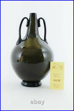 Adriano from The Valentina Jar with Handles IN Murano Glass Signed