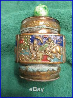Brass & Enamel lidded Jar with People scenes Green Glass Handle China 4 1/2